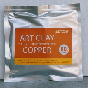 Art Clay Copper Modelliermasse - Packung